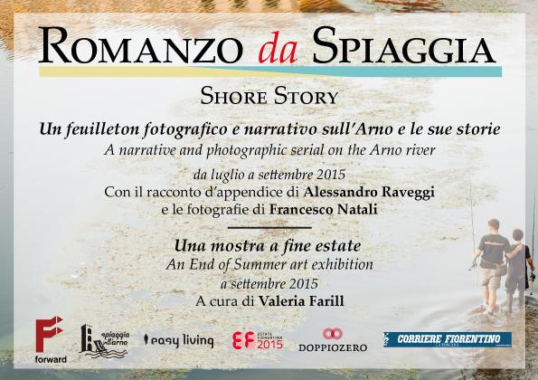 Romanzo da Spiaggia EF 2015